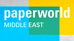 Welcome to Paperworld Middle East 2019