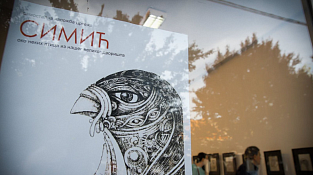 Dragan Simic's Exhibition: Masterpieces Made with Erich Krause Pen