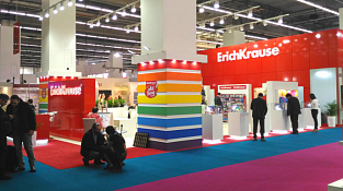 Erich Krause at Paperworld 2017